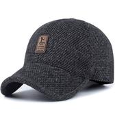 棒球帽-秋冬戶外禦寒休閒毛呢男護耳帽3色73pi1【巴黎精品】
