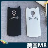 美圖 M8 閃粉鬍鬚貓保護套 軟殼 鬍子大臉貓 晶鑽亮片 防摔全包款 矽膠套 手機套 手機殼 MEITU