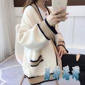 很仙的春裝女2019新款慵懶風中長款寬松針織衫開衫外套韓版毛衣女 GS151 【男神港灣】