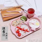 兒童餐具 帶杯碗麥秸稈兒童餐盤6件套裝分格學生早餐家用寶寶卡通餐具防摔igo 寶貝計畫