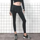 假兩件緊身提臀運動健身褲女彈力速干顯瘦跑步瑜伽高腰運動長褲夏【叢林之家】
