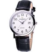 Valentino 范倫鐵諾 經典復刻腕錶 SM5540S