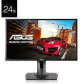 ASUS 華碩 MG248QR 24型 TN 電競 螢幕 液晶顯示器