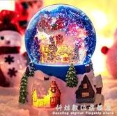 圣誕節禮物水晶球音樂盒旋轉八音盒送女朋友創意生日禮物女生 科炫數位
