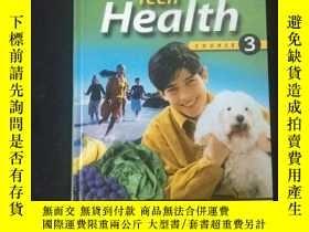 二手書博民逛書店Teen罕見Health course3Y210251