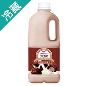 光泉巧克力調味乳1857ml【愛買冷藏】