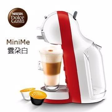 【NESCAFE 雀巢】DolceGusto咖啡機 Minime (雲朵白) 加贈 黑人 專業護齦抗敏感 牙膏 120g