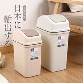 甌越人家歐式搖蓋垃圾桶時尚創意家用衛生間垃圾筒長方形客廳臥室 【快速出貨八五折免運】