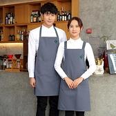 韓版時尚圍裙廚房家用圍腰工作服成人女可愛男士廚師 育心館 雙十一特惠