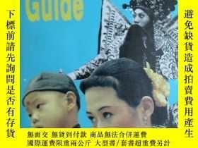 二手書博民逛書店Entertainment罕見Guide6583 英文原版 具體