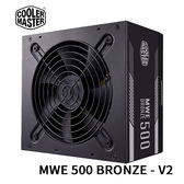 Cooler Master 酷媽 MWE 500 BRONZE - V2 500W 80 PLUS 銅牌認證 5 年保固 電源供應器