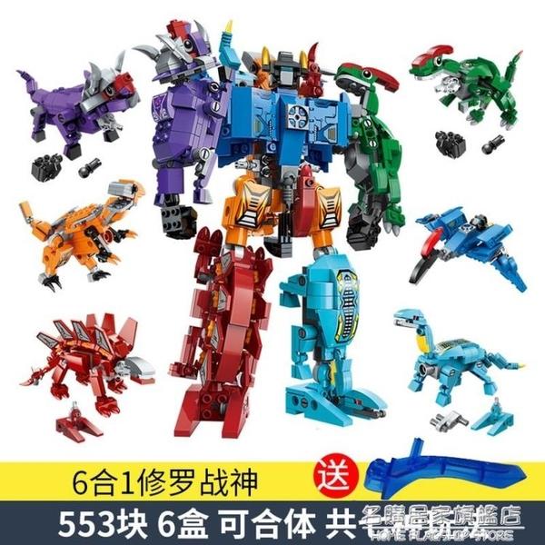 啟蒙樂高積木男孩子拼裝玩具6益智8-10歲小孩7恐龍拼圖12修羅戰神【名購新品】