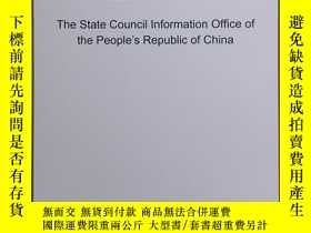 二手書博民逛書店Fighting罕見Covid-19 China in Action 抗擊Covid-19中國在行動 Y304