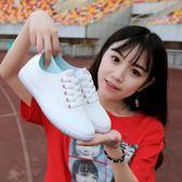 小白鞋 2018夏季新款小白鞋女百搭韓版學生平底鞋跑步休閒運動鞋女鞋單鞋