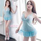 性感睡衣 tiffany藍色甜美睡衣 高質感薄紗成套蕾絲睡衣-愛衣朵拉
