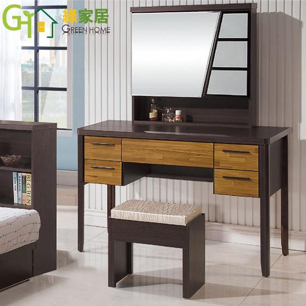 【綠家居】耶利夫 木紋雙色4尺立鏡式化妝鏡台(含化妝椅)