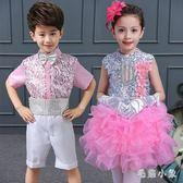 六一兒童演出服女童合唱服公主裙蓬蓬紗裙幼兒園背帶褲舞蹈表演服CC2961『毛菇小象』