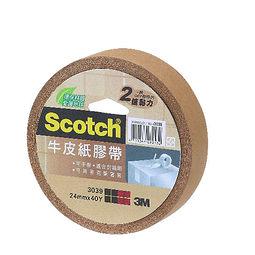 3M牛皮紙膠帶3039 48mmx40yd Scotch