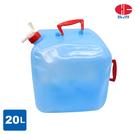Holee 可摺疊式中空水袋 HC-00...