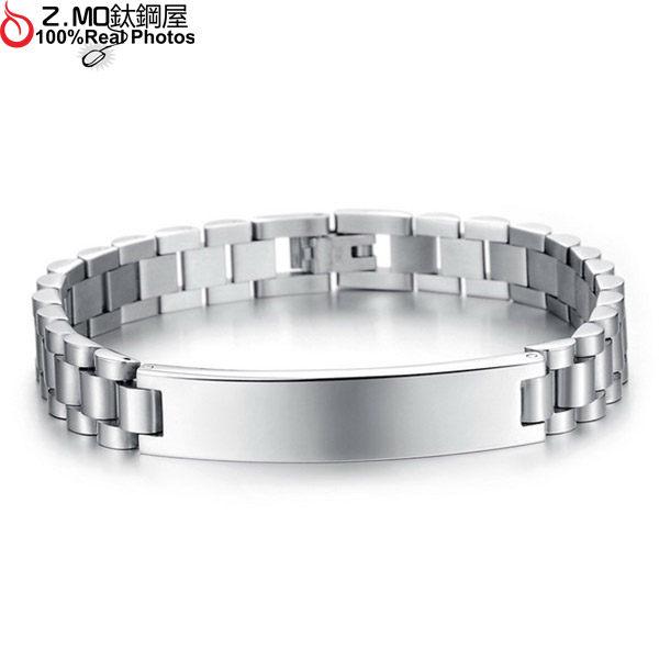 [Z-MO鈦鋼屋]素面錶帶手鍊/中性百搭風格/紳士型男/耐看/交換禮物/單條價【CKS742】