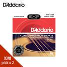 【Tempa】D Addario(EXP17)民謠弦磷青銅包覆