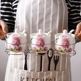 调味罐 收納陶瓷調味罐廚房用品家用調料盒套裝組合裝調料瓶三件套 莎瓦迪卡