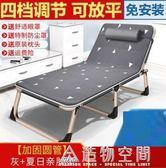 午憩寶摺疊床單人午休午睡床家用躺椅行軍簡易便攜辦公室成人陪護 NMS名購居家