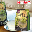 日本 日東紅茶 至福 麝香葡萄果汁 (10包入) 100g 麝香葡萄 葡萄汁 果汁 冷熱皆可 沖泡粉末飲料 沖泡