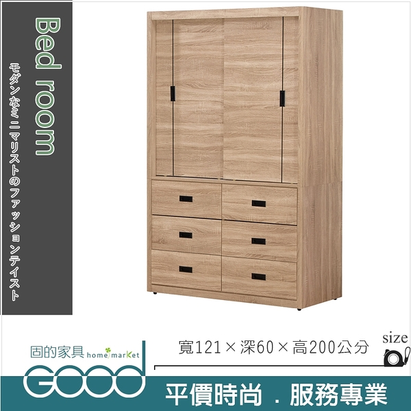 《固的家具GOOD》438-1-AJ 法諾梧桐色4尺六抽推門衣櫃【雙北市含搬運組裝】