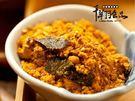[千翔肉乾] 海苔鮪魚鬆 (133g)/精緻包