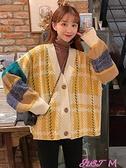 針織外套針織衫新款2021年毛衣外套秋冬外穿慵懶風V領針織開衫長袖外套女 JUST M