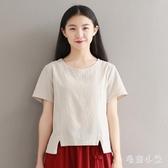 2020年夏季新款復古修身短款棉麻上衣圓領短袖亞麻純色T恤女 LR21362『毛菇小象』