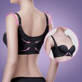(輸碼Yahoo2019享88折) Bast 芭絲媞美胸防駝衣-經典黑