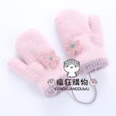 兒童手套 冬季男童手套保暖女童小孩可愛寶寶學生女孩刷毛加厚手套 快速出貨