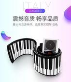 百靈鳥手卷鋼琴88鍵電子加厚專業版成人初學者抖音家用鍵盤便攜式
