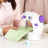 縫紉機 - 家用電動迷你多功能小型手動吃厚縫紉機微型腳踏【快速出貨八折鉅惠】