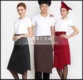新款廚師圍裙半身廚房圍腰定制咖啡廳酒店服務員男女圍裙LG-882295