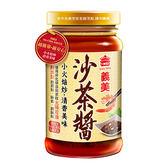 義美沙茶醬125G【愛買】