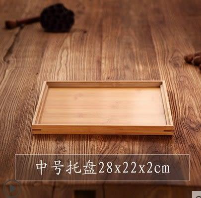 竹製茶盤排水式功夫茶具大小號茶托茶台日式竹托盤長方形實木茶海
