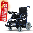 來而康 康揚 電動輪椅 KP-25.2 ...