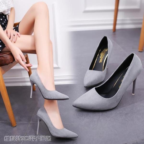 高跟鞋 小清新新款少女高跟鞋細跟女鞋尖頭黑色職業網紅工作單鞋婚鞋 維科特3C