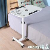 【618好康又一發】簡易筆記本電腦桌懶人床上用桌子