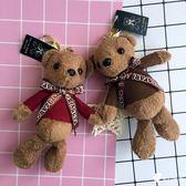 掛件-小熊包包掛件公仔毛絨鑰匙扣女韓國可愛創意迷你小吊墜書包掛飾品-奇幻樂園