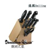 德國 Zwilling 雙人牌 TWIN 刀 Gourmet 系列 9件組 刀組 刀具 #31665-000