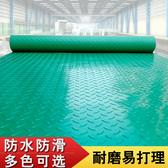 PVC防水塑料地毯 地板墊防滑墊車間走廊加厚地膠浴室塑膠地墊滿鋪 快速出貨
