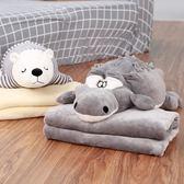 卡通抱枕被子兩用午睡枕頭