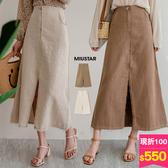 MIUSTAR 鬆緊開衩不修邊棉麻長裙(共2色)【NH0355】預購