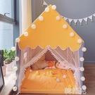 兒童帳篷 兒童帳篷室內游戲屋女孩男孩可睡覺分床神器公主城堡家用超大房子 MKS韓菲兒