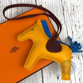 BRAND楓月 HERMES 愛馬仕 C刻 橘藍色 拼接 小馬 吊飾 玩偶 皮革 配件 MM