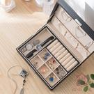 飾品收納盒飾品首飾盒大容量家用【櫻田川島】